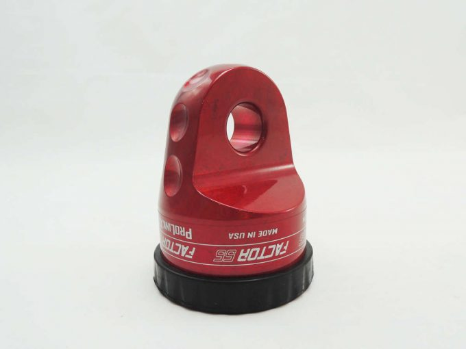 ProLink XXL Shackle Mount Assembly Red Factor 55